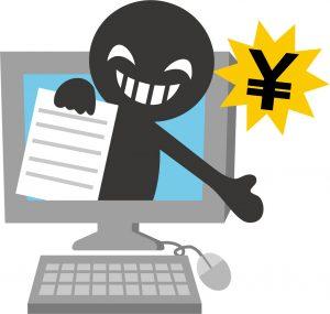あなたのリフォーム「中間マージン抜かれてます!」ネットの見積もりサイトや施工業者紹介サービス