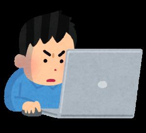 中間マージンを抜く紹介サイトや見積り比較サイトの利用には注意を
