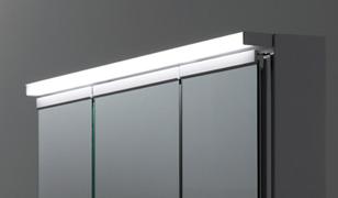 サクアの照明は広く照らして省エネ効果を発揮!「ワイドLED照明」